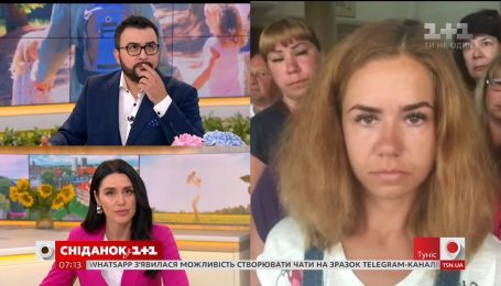 Сніданок связался с брошенными в Тунисе украинцами