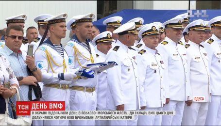 Навчання та підтримка Сенцова: ВМФ відсвяткував професійне свято в Одесі