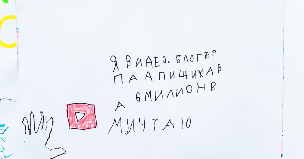 "@ пресс-служба канала ""1+1"""