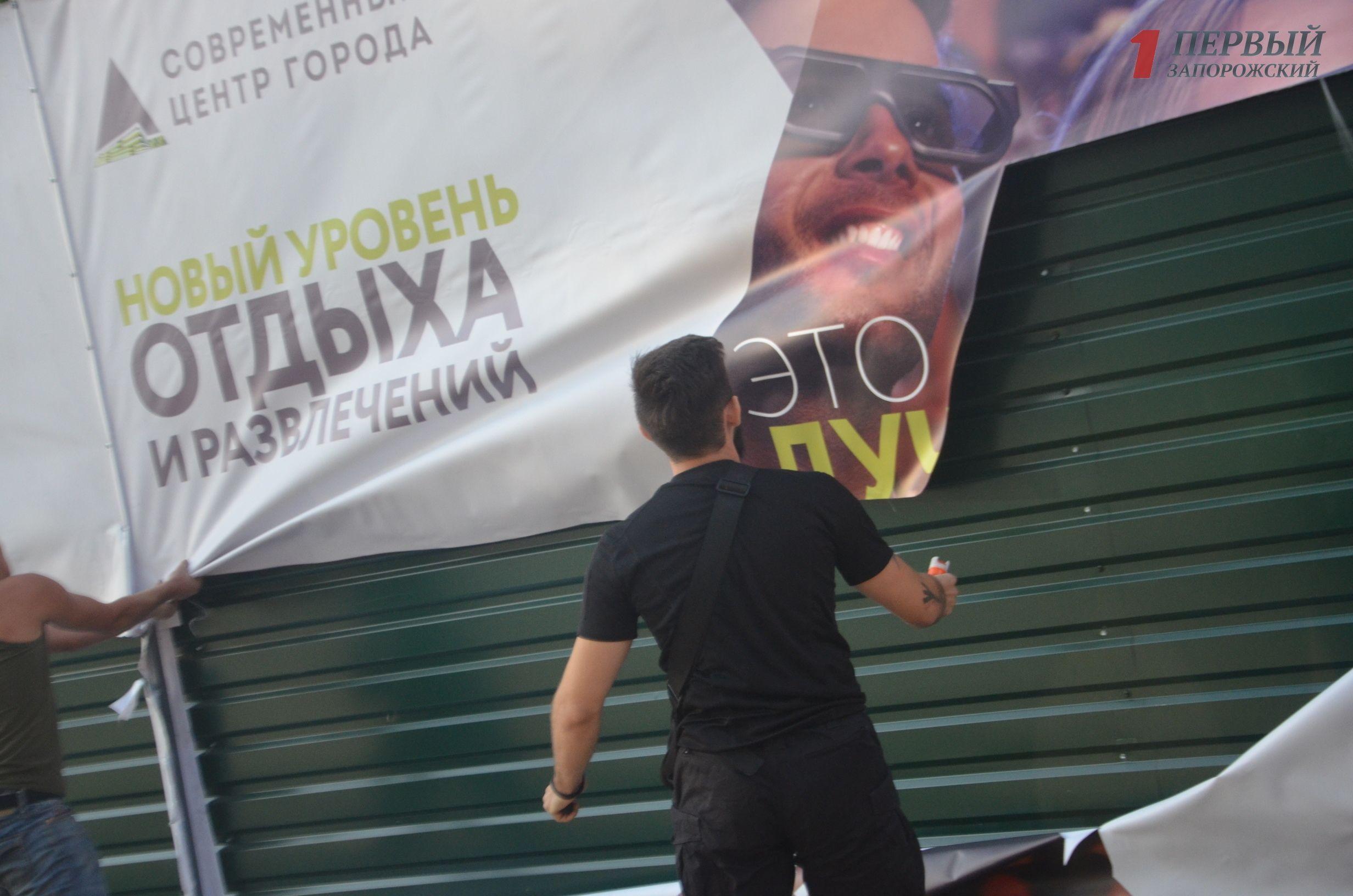 Будівельний паркан / Фото 1news.zp.ua