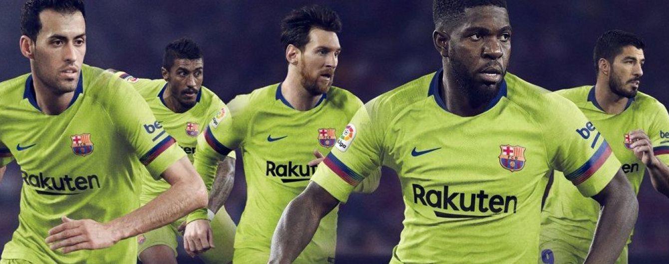 """""""Барселона"""" в следующем сезоне будет играть выездные матчи в ярко-желтой форме"""