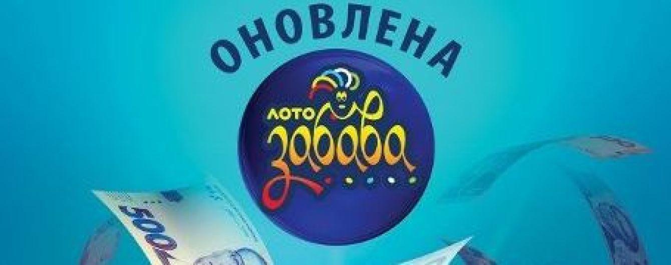 """""""Лото-Забава"""": у Києві виграно 1 000 000 гривень"""
