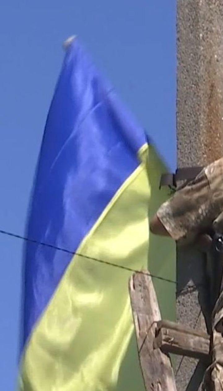 Містечко Золоте-4 на Луганщині відтепер повністю контролюється українською владою