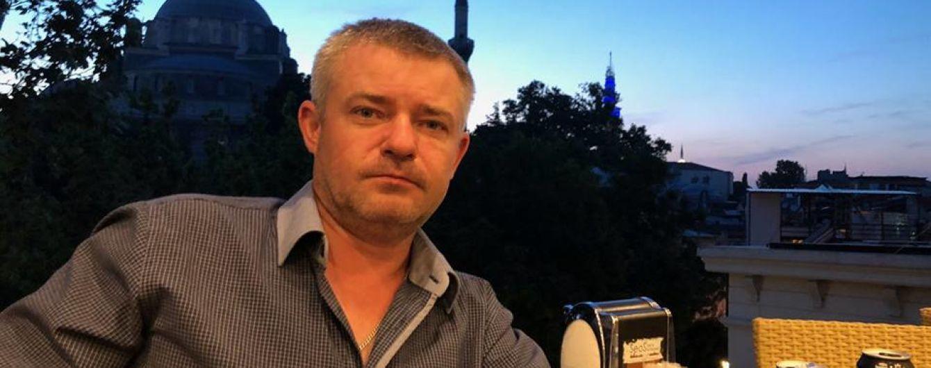 В Киеве нашли мертвым сына экс-нардепа