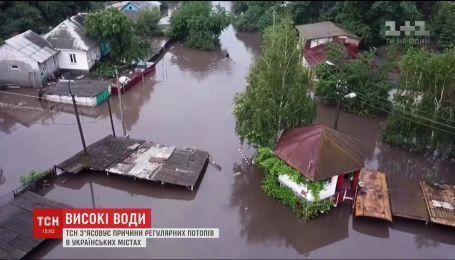Каждый ливень - как потоп. Какие выводы сделают чиновники и сами подтопленные из периода летних дождей
