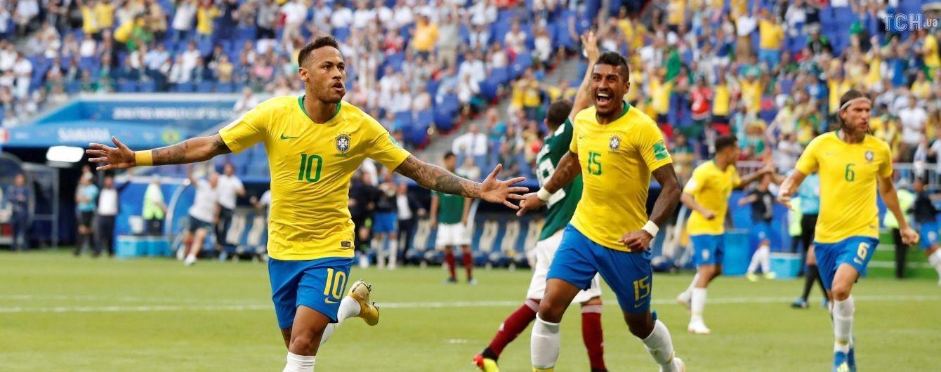 Збірна Бразилії встановила рекорд результативності на Чемпіонатах світу
