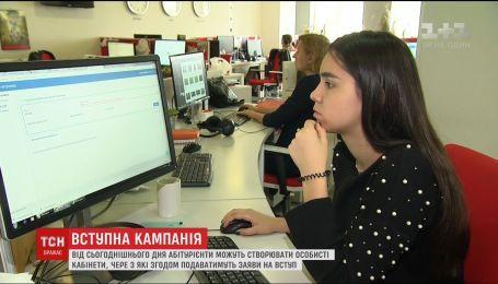 Вступна кампанія-2018: абітурієнти вже можуть створювати електронні кабінети
