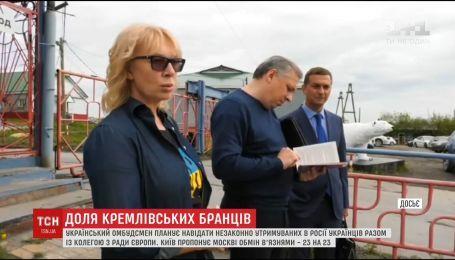 Денисова планирует посетить украинских политзаключенных в России вместе с коллегой из Совета Европы