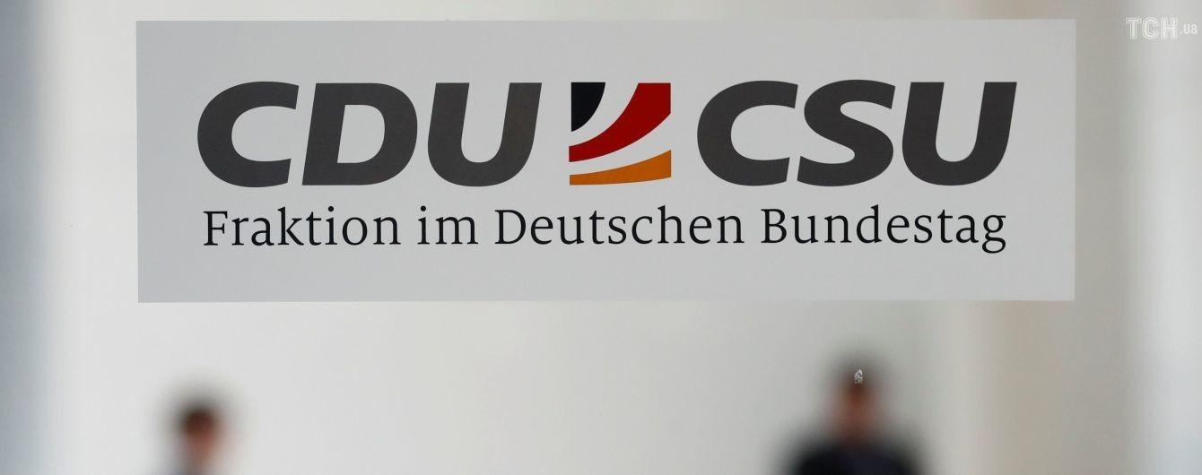 Помирились: німецькі партії-партнерки ХДС та ХСС узгодили питання щодо мігрантів