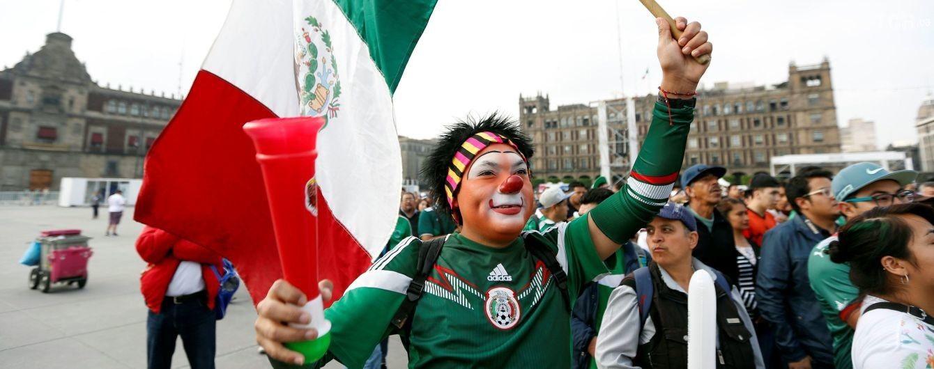 Уболівальники збірної Мексики кумедно спародіювали падіння Неймара на ЧС-2018