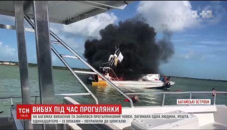 На Багамах в пожаре на прогулочном пароходе погиб отдыхающий
