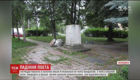 На Львівщині через негоду розбилося погруддя Пушкіна
