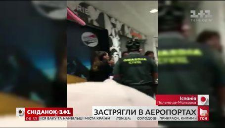 Из Пальма-де-Мальорки наконец вылетели украинцы - прямое включение
