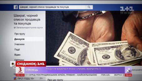 Как не попасть на мошенников в интернете
