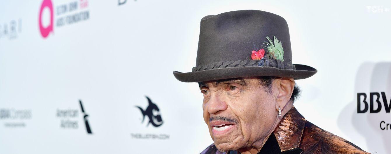 У Каліфорнії попрощалися з батьком Майкла Джексона