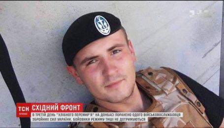 Украинский морпех Эдуард Федоров умер в госпитале
