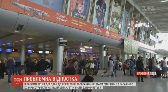 Літак з евакуйованими українцями з Китаю приземлиться у Львові