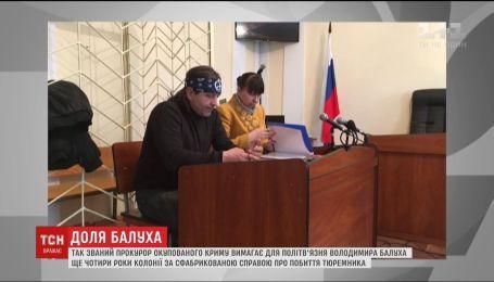 Володимира Балуха звинувачують у побитті тюремника