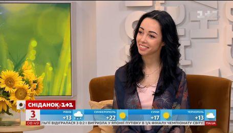 """Прима-балерина Национальной оперы Украины о новом сезоне """"Танцев со звездами"""""""
