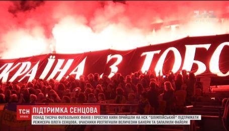 Неравнодушные растянули огромные баннеры в поддержку Олега Сенцова на Олимпийском