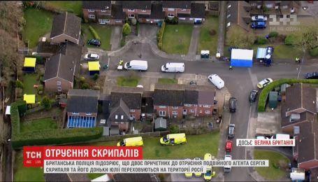 Британская полиция отчиталась, что знает имена отравителей Скрипалей