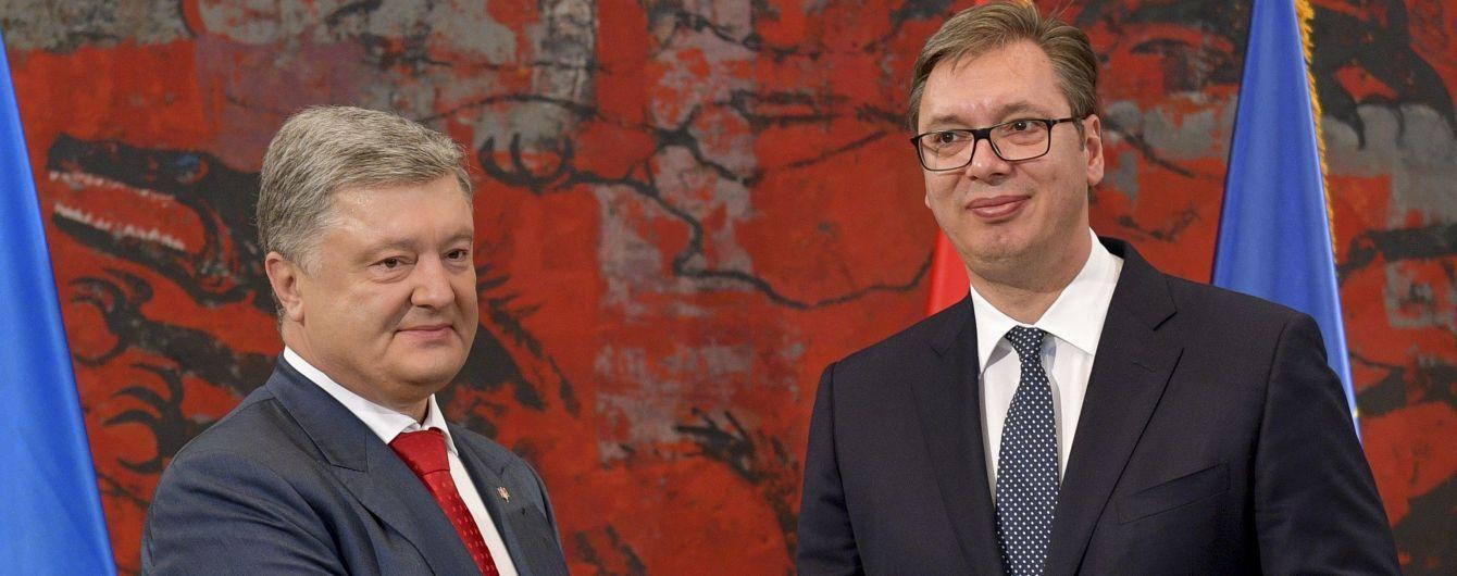 Україна домовилась про безвізовий режим із Сербією
