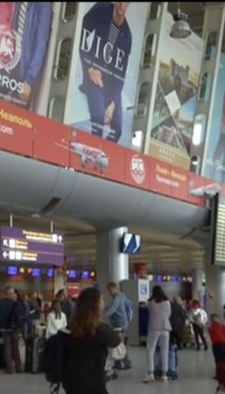 У Львові понад сотня пасажирів третій день чекають на свій рейс до Неаполя