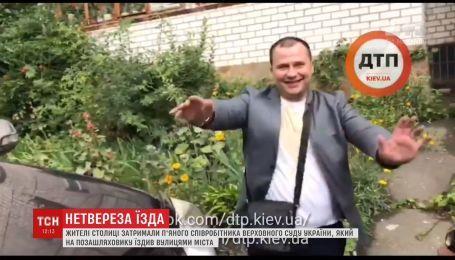 """Секретарь судьи верховного суда Украины предложил патрульным вместе """"забухать"""""""
