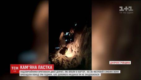 На Днепропетровщине спасатели вытащили из карьера двух подростков