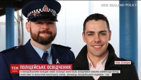 В полицейском колледже Новой Зеландии констебль сделал своему бойфренду предложение