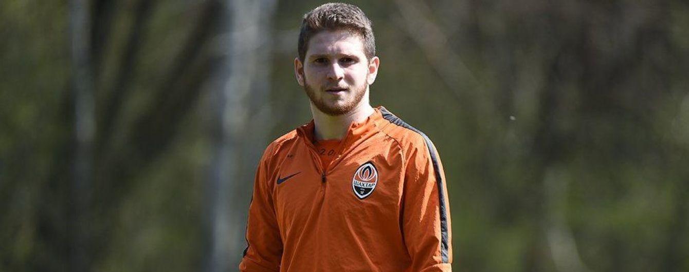 """Футболист """"Шахтера"""" номинирован на звание лучшего молодого игрока мира"""