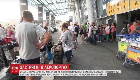 Испорченные отпуски и хаос в аэропортах. Как власть будет бороться с проблемными туроператорами