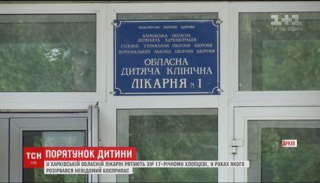 17-річний хлопець з Донбасу, що підірвався на боєприпасі у власній оселі, переніс операцію