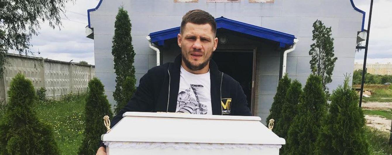У боксера Берінчика помер син, який народився у червні