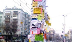 В Киевсовете решили, как будут бороться с массовой нелегальной рекламой