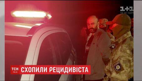 У Києві спіймали небезпечного підсудного, який втік із зали Миргородського суду
