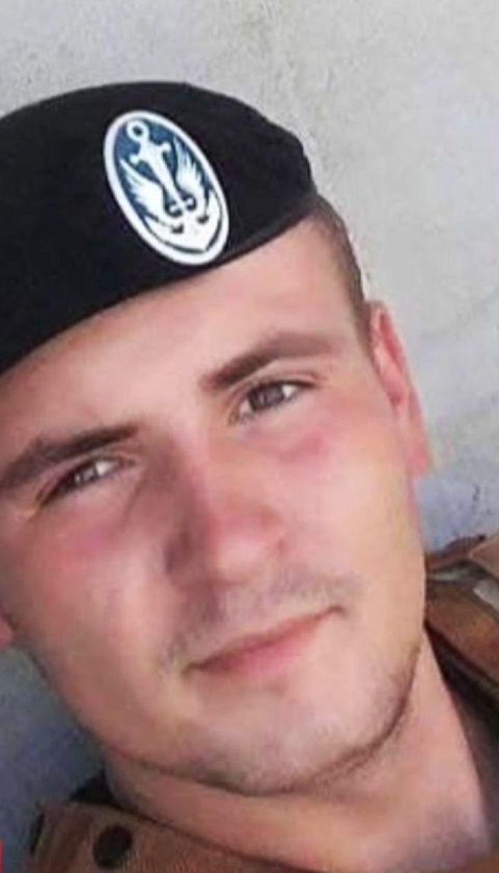 В госпитале Харькова умер морской пехотинец Эдуард Федоров