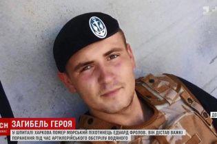 """""""К потерям нельзя привыкнуть"""": первый погибший в июле военный мечтал о футболе и давал интервью"""