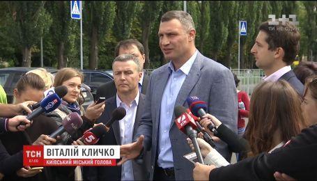 Кличко заявил о масштабном ремонте столичных дорог