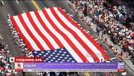 Як американці виборювали свою незалежність