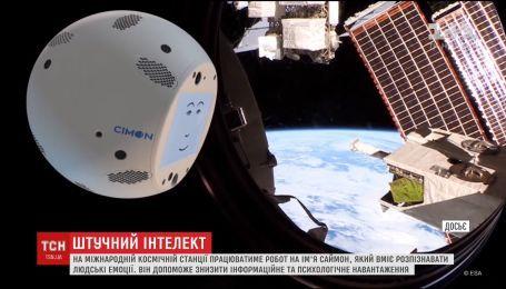 На МКС будет работать бот Саймон для помощи космонавтам