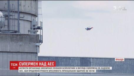 """Активисты запустили в здание АЭС """"супермена"""", чтобы показать уязвимость ядерных объектов Франции"""