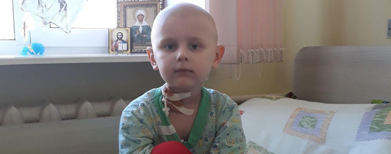 4-летний Максимка нуждается в немедленной помощи