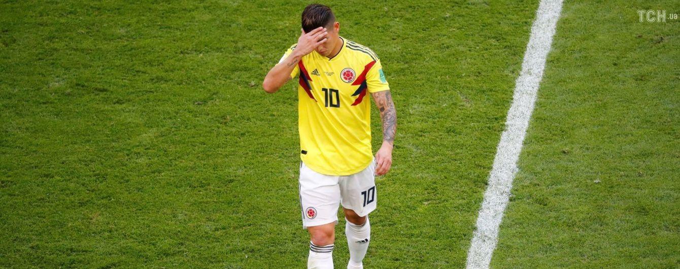 Лідер збірної Колумбії поплакав на самоті після прикрого вильоту команди з ЧС-2018