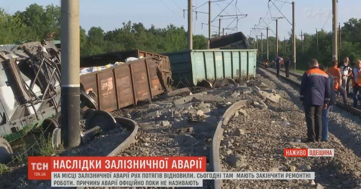На восстановленном участке железной дороги в Одесской области снова полностью перекрывают движение