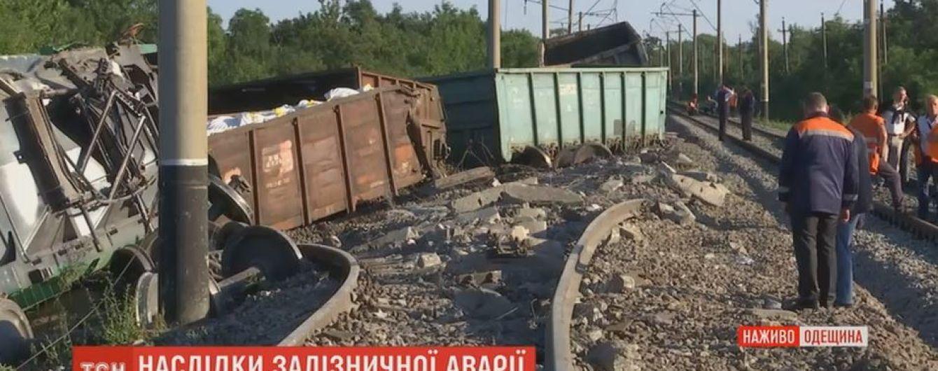 На відновленій ділянці залізниці на Одещині знову повністю перекривають рух