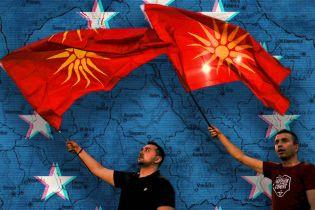 Євросоюз і Західні Балкани