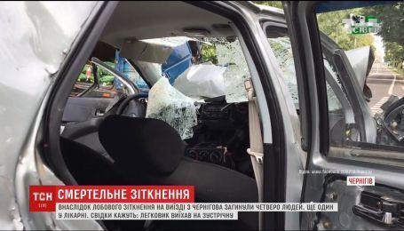 На выезде из Чернигова произошло ДТП, есть погибшие
