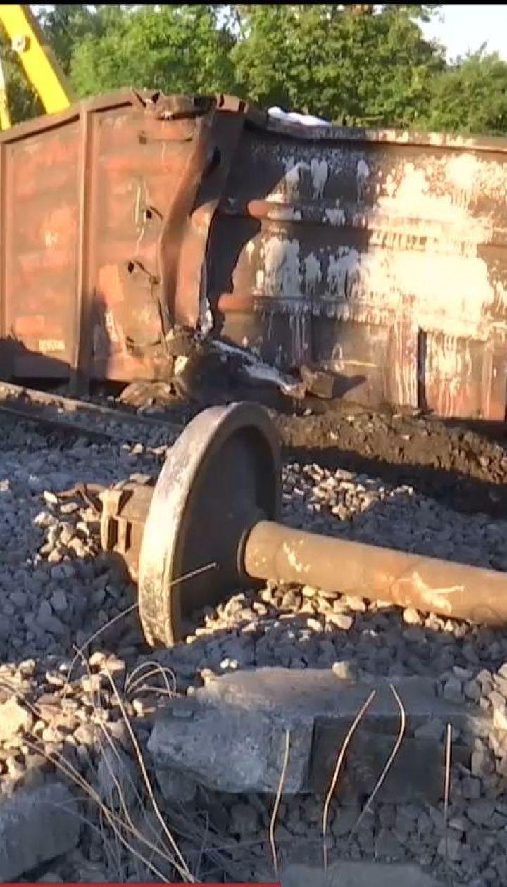 На місці масштабної залізничної аварії на Одещині почали курсувати потяги