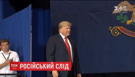 Сенатори США погодилися із висновками розвідки, що Кремль допомагав Трампу на виборах